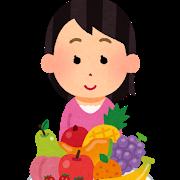 syokuji_fruitarian.png